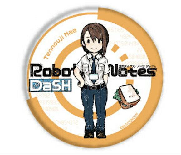 【天王寺綯】 缶バッジ ROBOTICS;NOTES DaSH 01 グラフアートデザイン画像