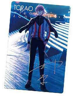 トレーディングカード・テレカ, トレーディングカード No.16 (CROSSINGUS! ver.) 13