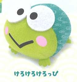 【けろけろけろっぴ】 サンリオキャラクターズ お手玉マスコット画像