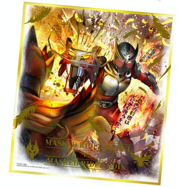 Kamen Rider odin 14. vs ART 7