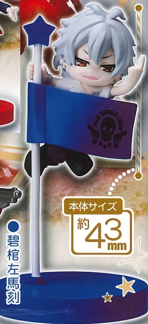 コレクション, その他  PIC -Division Rap Battle- Rhyme Anima Vol.1
