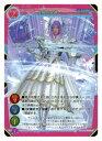 ゲートルーラー 2021GB02-092 聖杯の女神 (★★★★ トリプルレア) 第2弾 ブースター 邪神襲来