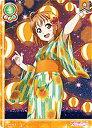 ラブライブ! LL12-019 高海 千歌 (R レア) スクールアイドルコレクション Vol.12