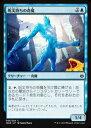 realizeで買える「マジックザギャザリング MTG WAR JP 069 呪文持ちの奇魔 (日本語版 コモン|マジック:ザ・ギャザリング通販・販売 灯争大戦 War of the Spark」の画像です。価格は20円になります。