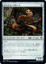 マジックザギャザリング ELD JP 219 ジンジャーブルート (日本語版コモン) エルドレインの王権 Throne of Eldraine