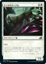 realizeで買える「マジックザギャザリング IKO JP 023 たてがみサーバル (日本語版 コモン イコリア:巨獣の棲処 Ikoria: Lair of Behemoths」の画像です。価格は20円になります。