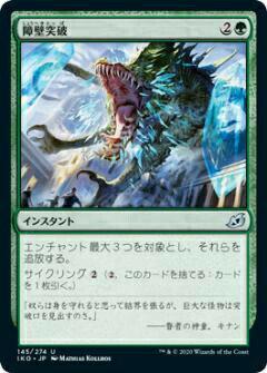 トレーディングカード・テレカ, トレーディングカードゲーム FOIL IKO JP 145 ( ) Ikoria: Lair of Behemoths