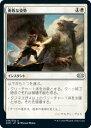 realizeで買える「マジックザギャザリング 2XM JP 038 勇敢な姿勢 (日本語版 アンコモン ダブルマスターズ Double Masters」の画像です。価格は80円になります。