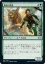 realizeで買える「マジックザギャザリング 2XM JP 188 森林の勇者 (日本語版 アンコモン ダブルマスターズ Double Masters」の画像です。価格は20円になります。