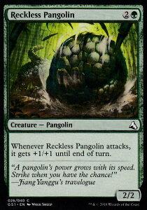 マジック・ザ・ギャザリング MTG GS1 EN 026 Reckless Pangolin(英語版コモン) Jiang Yanggu & Mu Yanling