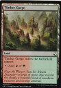 realizeで買える「マジック・ザ・ギャザリング MTG GS1 EN 038 森林の地溝 Timber Gorge(英語版コモン Jiang Yanggu & Mu Yanling」の画像です。価格は30円になります。