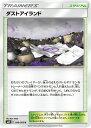 realizeで買える「ポケモンカードゲーム SM10 090/095 ダストアイランド スタジアム (U アンコモン 拡張パック ダブルブレイズ」の画像です。価格は40円になります。