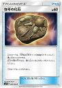 realizeで買える「ポケモンカードゲーム SM11 083/094 なぞの化石 グッズ (C コモン 拡張パック ミラクルツイン」の画像です。価格は20円になります。