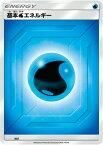 ポケモンカードゲーム SMI WAT 基本 水 エネルギー スターターセット 炎のブースターGX 水のシャワーズGX 雷のサンダースGX