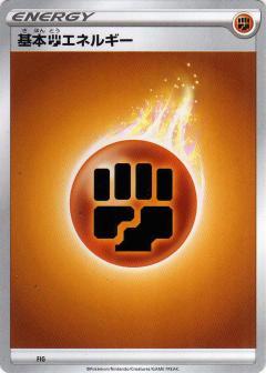 トレーディングカード・テレカ, トレーディングカードゲーム  SC FIG VMAX