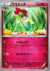 【プレイ用】ポケモンカードゲーム X30 005/014 フラエッテ 【中古】