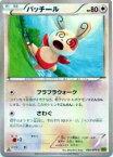 【プレイ用】ポケモンカードゲーム XY5-Bt 056/070 パッチール(コモン) 【中古】