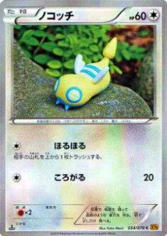 トレーディングカード・テレカ, トレーディングカードゲーム  XY6-B 054078 ()