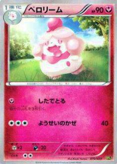 トレーディングカード・テレカ, トレーディングカードゲーム  XYC 010023