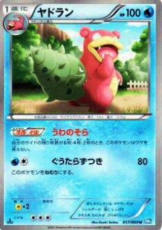 トレーディングカード・テレカ, トレーディングカードゲーム  BW4-B 017069 ()