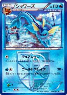 トレーディングカード・テレカ, トレーディングカードゲーム  BW8-Brn 009051 ()