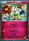 【プレイ用】ポケモンカードゲーム CP3 022/032 フラエッテ(アンコモン) 【中古】