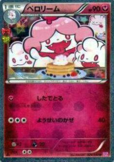 トレーディングカード・テレカ, トレーディングカードゲーム  CP3 024032 ()