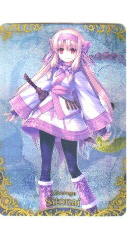 【25.アルターエゴ シトナイ (SSR シークレットスーパーレア) 】 Fate/Grand Order ウエハース7