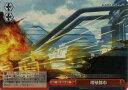 ヴァイスシュヴァルツ GZL/SE33-20 増殖都市 (C コモン 【パラレル】) エクストラ アニメーション映画 GODZILLA ゴジラ