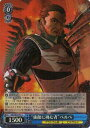 """realizeで買える「ヴァイスシュヴァルツ GZL/SE33-41 """"強敵に挑む""""ベルベ (C コモン 【パラレル】 エクストラ アニメーション映画 GODZILLA ゴジラ」の画像です。価格は30円になります。"""