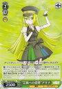 """realizeで買える「ヴァイスシュヴァルツ MR/W59-042 """"芸術への姿勢""""アリナ(U ブースターパック マギアレコード 魔法少女まどか マギカ外伝」の画像です。価格は30円になります。"""