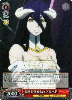 トレーディングカード・テレカ, トレーディングカードゲーム  OVLS62-055 (R )
