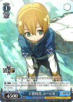 トレーディングカード・テレカ, トレーディングカードゲーム  SAOS71-079 (R ) 10th Anniversary