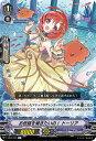 realizeで買える「ヴァンガード V-EB05/026 お世話を焼きたいの! トーリア (R レア Primary Melody」の画像です。価格は30円になります。
