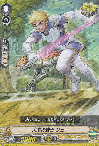 トレーディングカード・テレカ, トレーディングカードゲーム  V-SS06014