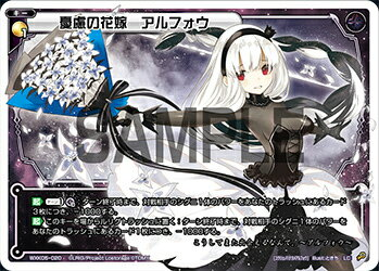 トレーディングカード・テレカ, トレーディングカードゲーム  WXK05-020 (LC )