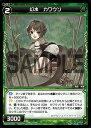 ウィクロス WXK05-072 幻水 カワウソ (C コモン...