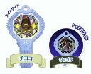 realizeで買える「【チョコ/ジョゴラ (ノーマル 】 妖怪アーク 5th 〜最強妖怪登場!!〜」の画像です。価格は58円になります。