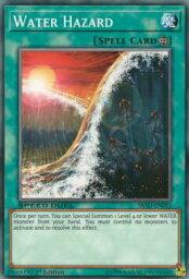 遊戯王 SBAD-EN033 ウォーターハザード Water Hazard (英語版 1st Edition ノーマル) Speed Duel Attack from the Deep 1st Edition