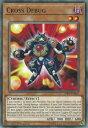 realizeで買える「【Unlimited】遊戯王 RIRA-EN002 クロス・デバッガー Cross Debug (英語版 Unlimited Edition ノーマル Rising Rampage」の画像です。価格は20円になります。