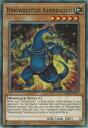 realizeで買える「【Unlimited】遊戯王 RIRA-EN007 ダイナレスラー・ラアムブラキオ Dinowrestler Rambrachio (英語版 Unlimited Edition ノーマル Rising Rampage」の画像です。価格は20円になります。