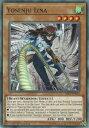 realizeで買える「【Unlimited】遊戯王 RIRA-EN010 妖仙獣 飯綱鞭 Yosenju Izna (英語版 Unlimited Edition ノーマル Rising Rampage」の画像です。価格は20円になります。