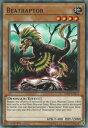 realizeで買える「遊戯王 RIRA-EN033 縄張恐竜 Beatraptor (英語版 1st Edition ノーマル Rising Rampage」の画像です。価格は20円になります。