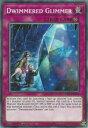realizeで買える「【Unlimited】遊戯王 RIRA-EN079 救魔の奇石 Dwimmered Glimmer (英語版 Unlimited Edition ノーマル Rising Rampage」の画像です。価格は20円になります。
