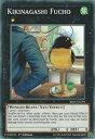 realizeで買える「【Unlimited】遊戯王 RIRA-EN094 キキナガシ風鳥 Kikinagashi Fucho (英語版 Unlimited Edition ノーマル Rising Rampage」の画像です。価格は20円になります。