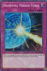 遊戯王 DASA-EN045 波紋のバリア −ウェーブ・フォース− Drowning Mirror Force(英語版 1st Edition スーパーレア)
