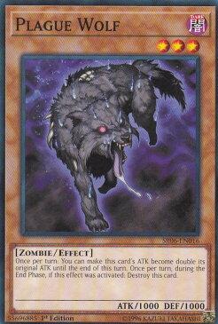 遊戯王 SR06-EN016 疫病狼 Plague Wolf(英語版 1st Edition ノーマル)【新品】