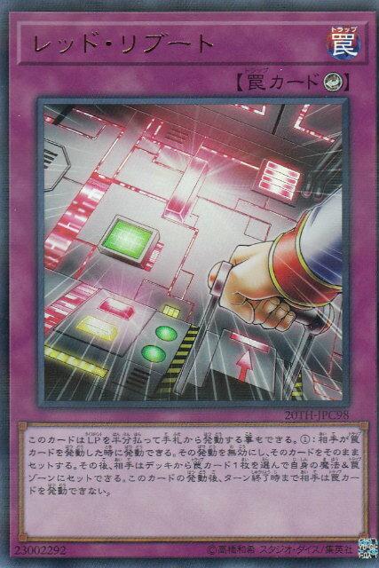 トレーディングカード・テレカ, トレーディングカードゲーム  20TH-JPC98 ( ) 20th ANNIVERSARY LEGEND COLLECTION