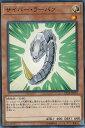 realizeで買える「遊戯王 CP18-JP019 サイバー・ラーバァ (日本語版 ノーマルレア コレクターズパック2018 ボックス収録」の画像です。価格は20円になります。