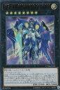 遊戯王 CP18-JP033 No.90 銀河眼の光子卿 (日本語版 ウルトラレア)